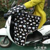 電動機車 電瓶車防曬 擋風被分體防風季保暖加厚電瓶車摩托車護膝護腰 小艾時尚.NMS