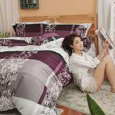 [SN]#UAB007#細磨毛天絲絨5x6.2尺標準雙人舖棉兩用被床包四件組-台灣製(限單件超取)