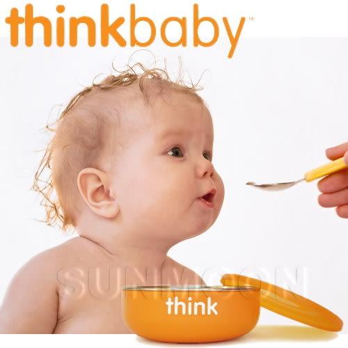 美國 Thinkbaby 不鏽鋼寶寶碗(淺碗)