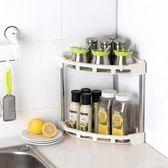 雙12鉅惠 廚房置物架落地多層轉角調料調味架三角架子收納用品用具兩層三層