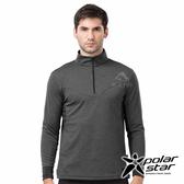 PolarStar 男 麻花吸排立領長袖衣『炭灰』P19251 上衣 男版 休閒 戶外 登山 吸濕排汗 透氣