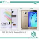 Samsung Galaxy J3 ( 2016 ) 耐爾金 NILLKIN 超清防指紋保護貼 (含鏡頭貼) 螢幕保護貼