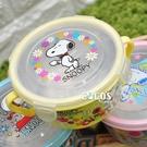 史奴比 史努比 SNOOPY 304不鏽鋼 不銹鋼 隔熱碗 環保碗 兒童碗 保鮮盒 碗 A款 COCOS SN110