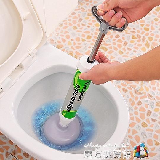 通下水道廁所神器氣壓式管道疏通器衛生間工具通便器通蹲坑式馬桶 魔方數碼館