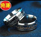 S990純銀男女配件戒指情人節禮物200u68【Brag Na義式精品】