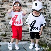男童套裝 2019新款夏季時尚帥氣兒童短袖寶寶棉質兩件套8歲潮 BT3409『寶貝兒童裝』