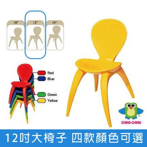 親親 12吋大椅子