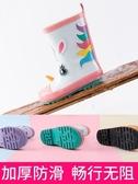 雨鞋 兒童雨鞋男童女童寶寶雨鞋防滑膠鞋高筒四季小孩水鞋橡膠小童雨靴