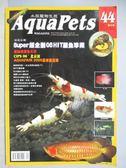 【書寶二手書T1/嗜好_QEG】AquaPets_44期_Super超企劃06Hit麗魚珍藏