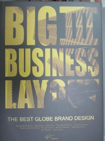【書寶二手書T4/設計_PLT】Big III: Business Layout: The Best Globe Bra