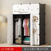 簡易衣櫃 仿實木紋推拉門臥室衣櫥塑料組裝櫃子簡約現代經濟型衣櫃