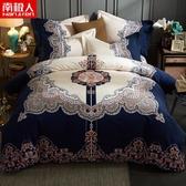 南極人磨毛四件套全棉純棉加厚被套網紅款冬季床單三件套床上用品QM 依凡卡時尚