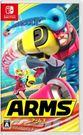 NS 神臂鬥士 ARMS 日文版 日文版