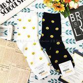 【KP】韓國 22-26cm 黃色笑臉 滿版 可愛逗趣 白 深藍 成人襪 襪子 DTT100007731