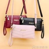 (快速)手拿包 新款女小包時尚百搭女斜背包手拿包女士小方包手機包零錢包軟皮包