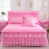 售完即止-正韓公主蕾絲床裙單件床罩婚慶防滑花邊床笠床套床墊保護套11-20(庫存清出S)