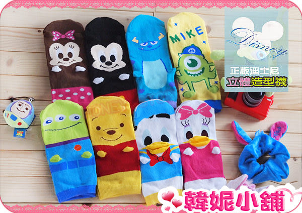 韓妮小舖 迪士尼 怪獸大學 米奇 米妮 維尼 毛怪 短襪 立體襪 襪子【HD1201】