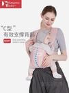 袋鼠仔仔嬰兒背帶寶寶外出簡易老式背袋后背夏天夏季背巾前后兩用 618促銷