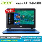 【Acer 宏碁】Aspire 1 A111-31-C3M0 11.6吋小筆電 藍色 【加碼贈MSI原廠電競耳麥】