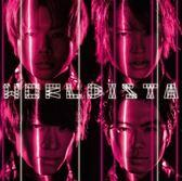 NEWS WORLDISTA 普通版 CD | OS小舖