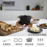 【南紡購物中心】PRINCESS|荷蘭公主 多功能陶瓷料理鍋/黑 173026