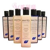 PHYTO髮朵 洗髮精250ml 舒敏平衡/護色能量/絲漾能量/檸檬能量/聰明平衡/抗屑潤澤