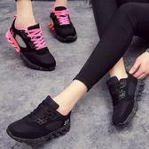 夏季韓版運動鞋子女新款休閒透氣黑色內增高網面Lpm2087【男人與流行】