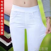 鉛筆褲黑色打底褲女外穿小個子九分褲春夏高腰顯瘦白色小腳長褲女褲 快速出貨