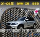 【鑽石紋】01-06年 E53 X5 腳踏墊 / 台灣製造 工廠直營 / e53海馬腳踏墊 e53腳踏墊 e53踏墊