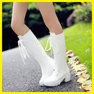 雙十二狂歡購長靴 女鞋白色黑色高筒前系帶馬丁靴中跟潮女靴子