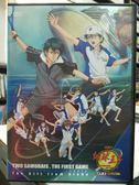 挖寶二手片-Y29-046-正版DVD-動畫【網球王子 二人武士 劇場版】-國日語發音