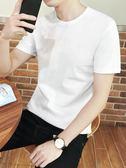 短袖 夏季短袖t恤男士純棉圓領素色半袖白色韓版潮流打底衫上衣服男 宜室家居