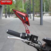 電動車改裝后視鏡摩托車反光鏡倒車鏡改裝配件個性后視鏡