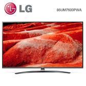 【贈北區精緻壁掛安裝】LG 樂金 86UM7600 86吋 4K IPS 連網液晶電視 86UM7600PWA 公司貨