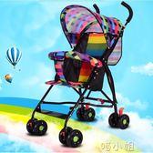 簡易嬰兒推車超輕便夏季兒童傘車BB小孩寶寶摺疊便攜式夏天手推車 igo 喵小姐