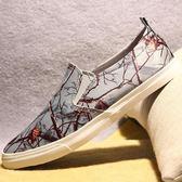 春季新款帆布鞋男鞋休閒鞋懶人鞋低筒韓版百搭一腳蹬印花潮鞋布鞋     韓小姐