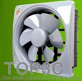 正品新飛換氣扇窗式排風扇家用排氣扇靜音廚房衛生間包郵12寸單向igo「Top3c」
