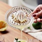 玻璃檸檬榨汁器 家用手動擠水果神器 出汁利落 有緣生活館