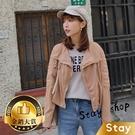 【Stay】韓版經典款寬鬆翻領皮衣外套 ...