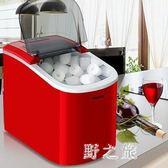 220V制冰機全自動商用家用小型奶茶店15Kg臺式手動圓冰塊制作機 qz3127【野之旅】