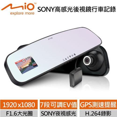 MIO MiVue R62 後視鏡行車記錄器【送16G記憶卡+車用充電器+記憶卡收納盒】