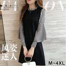 【QV2094】魔衣子-條紋拼接荷葉袖中...