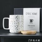 金色藍綠彩斑點啞光陶瓷馬克杯茶杯子咖啡杯...