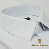 【金‧安德森】白色吸排窄版長袖襯衫
