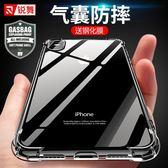 iPhoneX手機殼蘋果X透明套新款iPoneX防摔硅膠軟膠