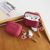 酒紅權杖適用于蘋果Airpods Pro保護套無線藍牙耳機套3代保護殼女