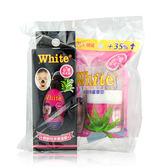 泰國white 鼻頭粉刺凝膠組 30g x2入【BG Shop】