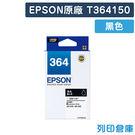 EPSON T364150 / NO.3...