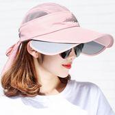 夏季遮陽帽女防曬帽可伸縮空頂棒球帽防紫外線太陽帽戶外大沿沙灘