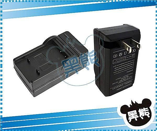 黑熊館 Olympus E-PL2 E-PL3 E-PL5 E-PL6 E-P3 E-PM1 E-PM2 專用 BLS-1 BLS1 BLS-5 BLS5 快速充電器